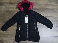 Зимняя куртка на синтепоне ( подкладка- мех), со съемным мехом на капюшоне. 4- 6 лет.
