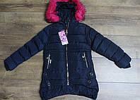 Зимняя куртка на синтепоне ( подкладка- мех), со съемным мехом на капюшоне. 4- 10  лет.