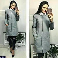 Серое кашемировое пальто 54, 56, 58 размер, батал. Арт-10187