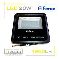 Светодиодный LED прожектор Feron LL-620 20W 40LED с матовым стеклом 1960Lm
