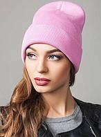 Удлиненная розовая шапка с отворотом Peri Flip Uni розовая
