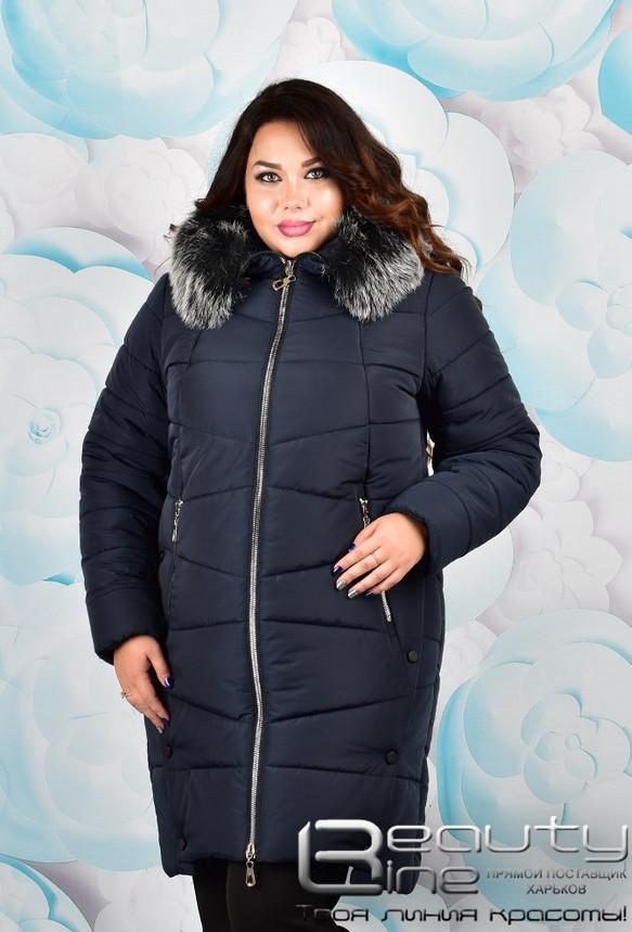 Модная зимняя куртка женская большого размера 135