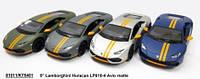 """Модель легковая 5"""" KT5401W Lamborghini Huracan LP610-4 Avio matte метал.инерц.открыв.дв.кор.ш.к./96/"""