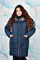 Зимняя куртка женская большого размера недорого в интернет-магазине Украина Россия ( р. 52-60 )