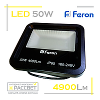 Светодиодный LED прожектор Feron LL-650 50W 96LED 6400K 4900Lm