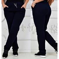 Теплые спортивные штаны большого размера (50-56), фото 1