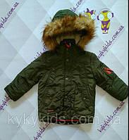 Зимняя куртка для мальчика. Тм Glo story (р.92 - р.134)