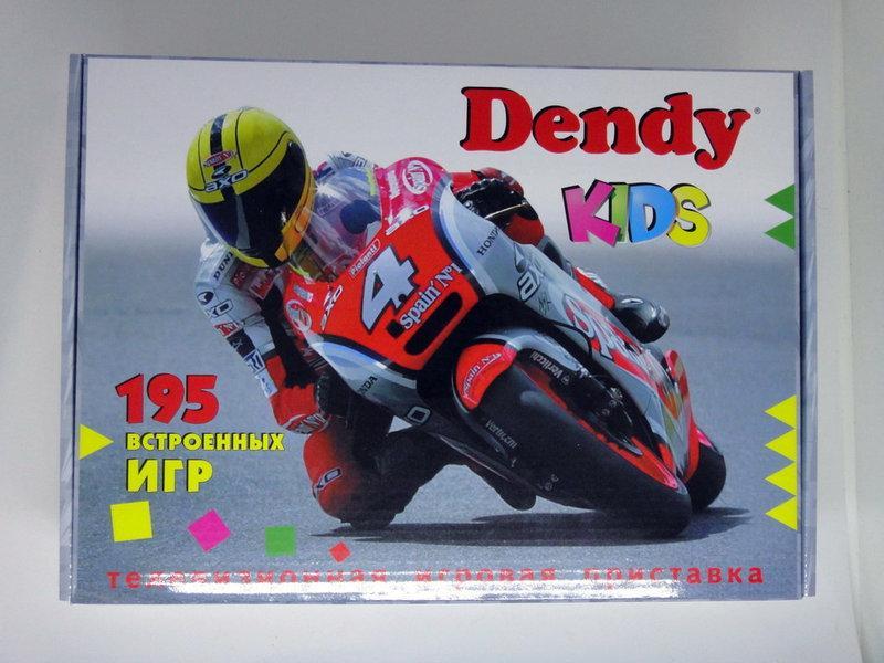 Игровая приставка Dendy Kids + 190 игр