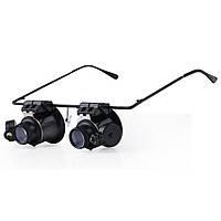 Очки с увеличительным стеклом очки-бинокуляр Magnifier Glasses 9892A c Led подсветкой, Очки бинокулярные c Led