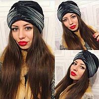 Эффектная женская шапка чалма бархатная (на флисе) РАЗНЫЕ ЦВЕТА!