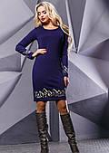 Элегантное темно-синее платье 44-50рр.