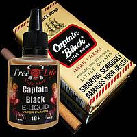 Жидкость для электронных сигарет Free Life 30ml (Capitan Black) 0 mg никотина