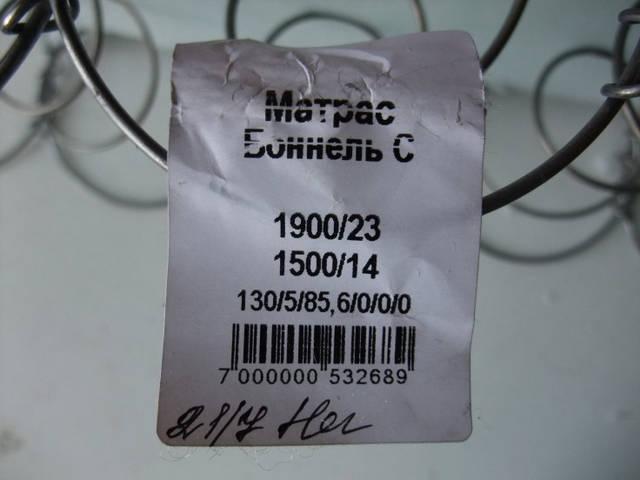 Фабричная этикетка, количество пружин, высота пружины и т.д.