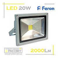 Светодиодный LED прожектор Feron LL-221 20W COB 6400K 2000Lm, фото 1