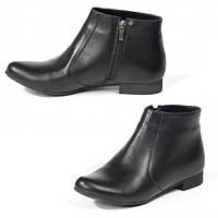 """Осенние женские ботиночки модель """"6368"""""""