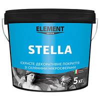 Декоративная штукатурка Element Decor Stella 5кг (Feerie)