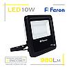 Светодиодный LED прожектор Feron LL-610 10W 20LED с матовым стеклом 980Lm