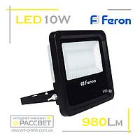 Светодиодный LED прожектор Feron LL-610 10W 20LED с матовым стеклом 980Lm, фото 1