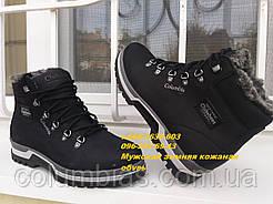 Зимние споривные ботинки Columbia
