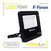 Світлодіодний прожектор LED Feron LL-670 70W 135LED 6400K 6900Lm