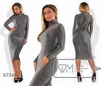 Платья XL