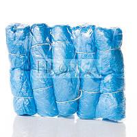 Бахилы синие, плотность 2 г. (50пар/уп.)