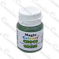 Сухой краситель Magic Colours для шоколада - Зелёный - 5 г