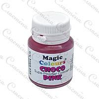 Сухой краситель Magic Colours для шоколада - Розовый - 5 г