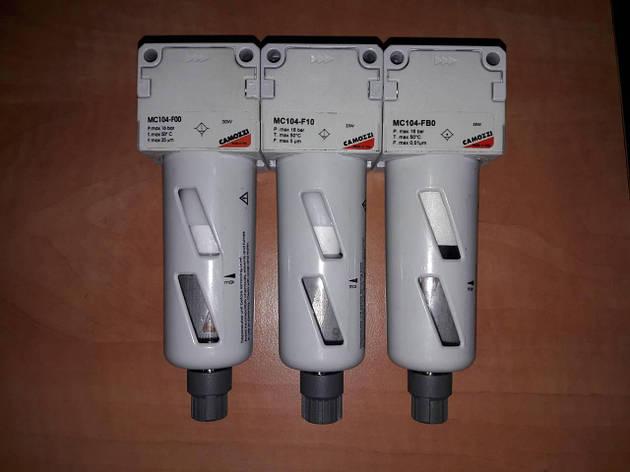 Блок подготовки воздуха, для систем плазменной резки, фото 2