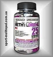 Cloma Pharma Methyldrene ELITE 25  25 капс. (в пакете)