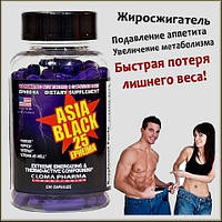 Cloma Pharma Asia Black-25 50 капс. ОРИГИНАЛ