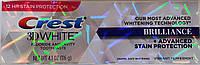 Crest зубная паста отбеливающая 3D White Brilliance  (116 g ) USA
