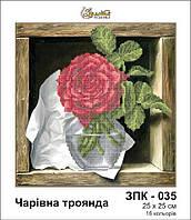 Схема для вышивки бисером Чарівна троянда