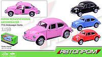 """Машина """"АВТОПРОМ"""", Wolkswagen Beetle, М1:45, 4 цвета, в кор. 12*6,5*5,7(108шт/3)"""