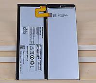 Аккумуляторная батарея для Lenovo S960 (АКБ Lenovo BL215/S960 orig)
