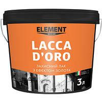 Лак ELEMENT Decor Lacca D'oro с эффектом золота