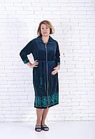 Велюровый халат бирюзовый горошек с воротником