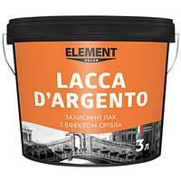 Лак Element Decor Lacca D'argento с эффектом серебра