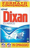 Порошок для стирки универсал Dixan Classico 94 cтир.