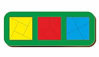 Сложи квадрат, Б.П.Никитин, 3 квадрата, ур.4, 240*90 мм, 064108