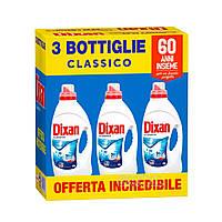Гель для стирки безфосфатный универсальный Dixan Classico Италия 50 стирок.