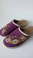 Тапочки женские  Белста с вышивкой цветы сиреневые  (36-40р)