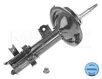 Амортизатор газовый передний правый Hyundai Accent MC, Kia Rio JB