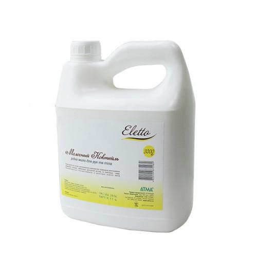 Мыло жидкое ELETTO Молочный коктейль 3л
