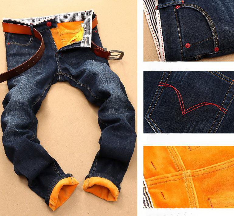 0b0eeb7a1ec Зимние утепленные мужские джинсы - Zyuk ...