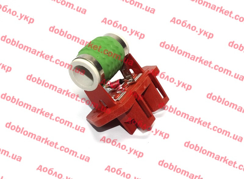 Резистор диффузора +АС 1.2i 8v-1.6i 16v-1.9D-1.9JTD-1.3MJTD Doblo 2000-2015, Арт. 51736821, 51736774, 51736821, 71733587, FIAT