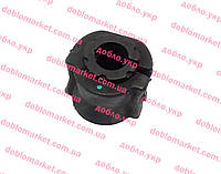 Втулка стабилизатора переднего внутренняя (D20mm) Doblo 2009- Fiorino Linea 2007-, Арт. 51785488, 51785487, 51785488, FIAT
