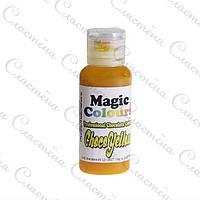 Гелевый краситель Magic Colours для шоколада - Жёлтый - 32 г