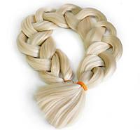 Канекалон однотонный блонд 130/65 см