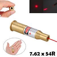 Лазерный патрон для холодной пристрелки калибра 7.62 x 54R (СВД, Винтовка Мосина, Тигр, Трехлинейка, 7,62 54R)